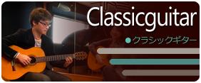 Classicguitar